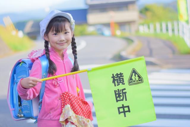 小学校 夏休み 2020 神奈川県